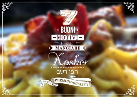 cucina kosher cucina kosher 7 motivi per provarla bellacarne