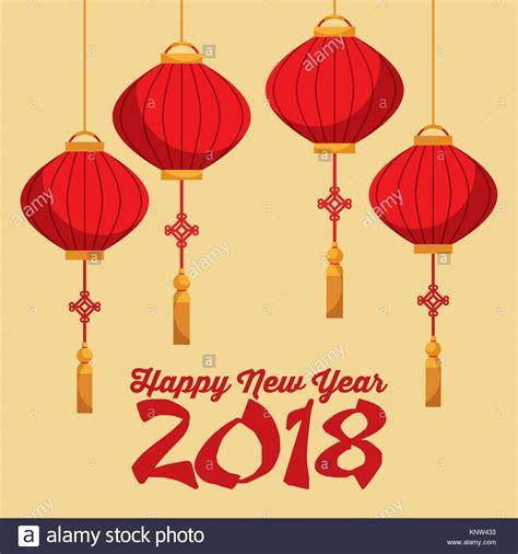 new year 2018 lanterns 2018 calendar stock vector images alamy