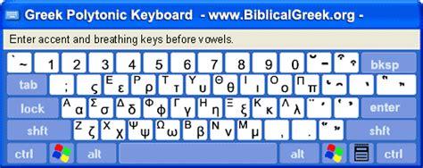 keyboard layout greek polytonic como adicionar o teclado grego no windows xp grego