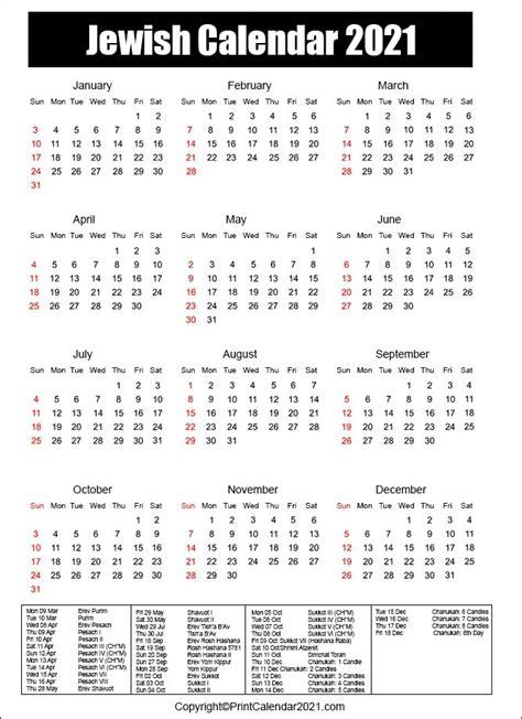 calendar    holidays  ramadan nord anglia