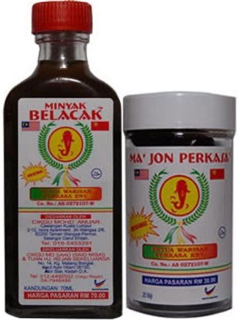 Minyak Zaitun Asli Di Indo produk suami isteri minyak belacak asli
