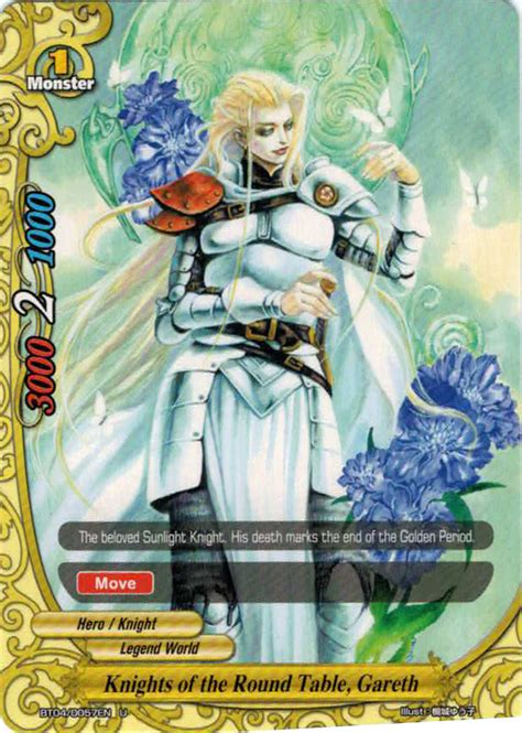 Sideboard Table Knights Of The Round Table Gareth Future Card