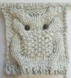 ажурное вязание спицами и описание