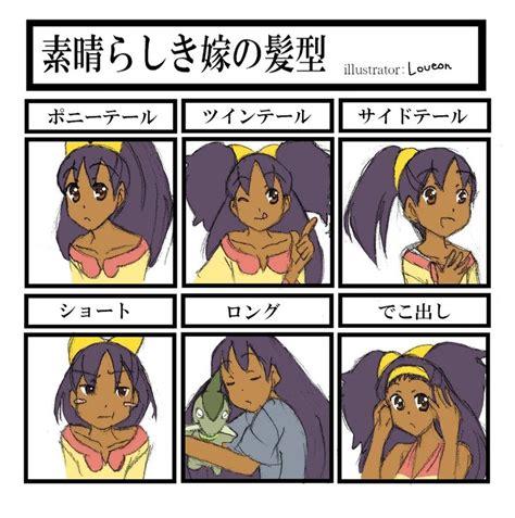 hairstyles girl pokemon x pokemon x girls haircuts images pokemon images