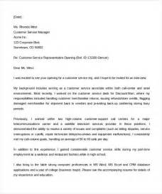 Cover Letter Monster Free Resume Examples Samples For All - Monster cover letter