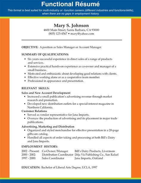 sle of functional resume functional resume