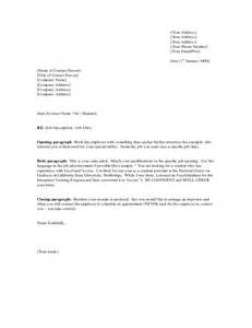 business letter format sles best photos of sales letter format sle sales letter