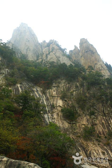 seoraksan national park wikiwand nationalpark seoraksan oeseorak 설악산국립공원