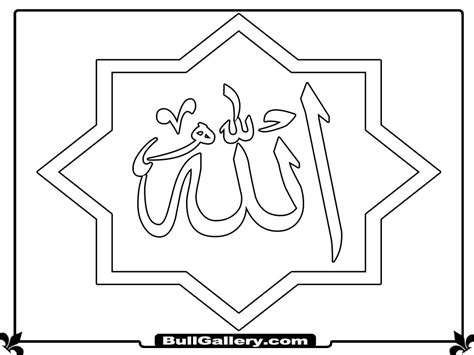 printable coloring pages with names free coloring pages of name