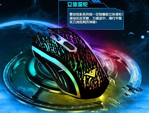 Gaming Mouse Rainbow Led Rafjoo 2400 Dpi T0210 2018 rajfoo rainbow 2400dpi optical adjustable 6d button wired gaming mice mouse for laptop