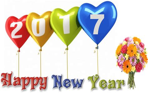 new year 2017 pictures happy new year clip 2016