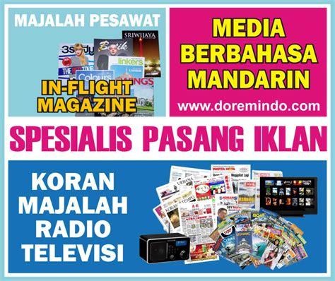 Berapa Pasang Wifi Media pasang iklan tv lokal