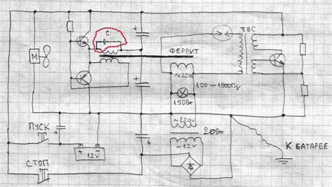 Hendershot Generator Plans