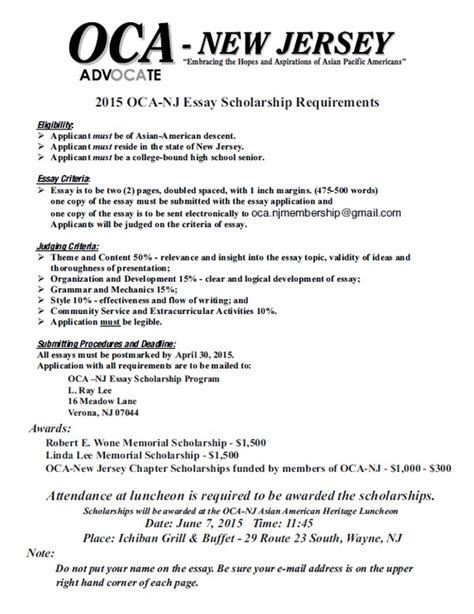 Scholarships Requiring Essays by Oca Nj 2015 Scholarship Application Requirements 187 Oca New Jersey Chapter