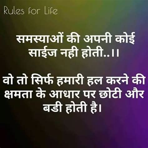 ideas ka hindi meaning 25 best ideas about thoughts in hindi on pinterest life