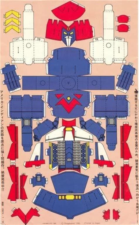 Voltes V Papercraft - the world s catalog of ideas
