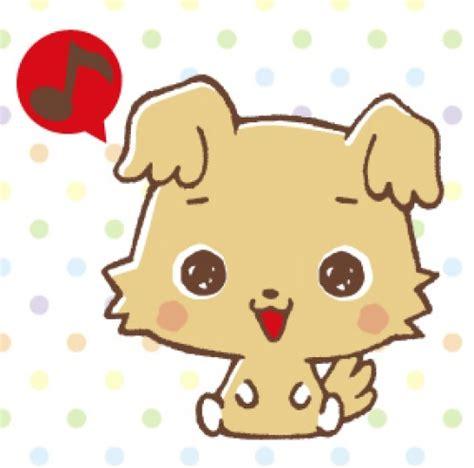 imagenes de caricaturas japonesas tiernas imagui im 225 genes de perritos de caricaturas tiernos imagui