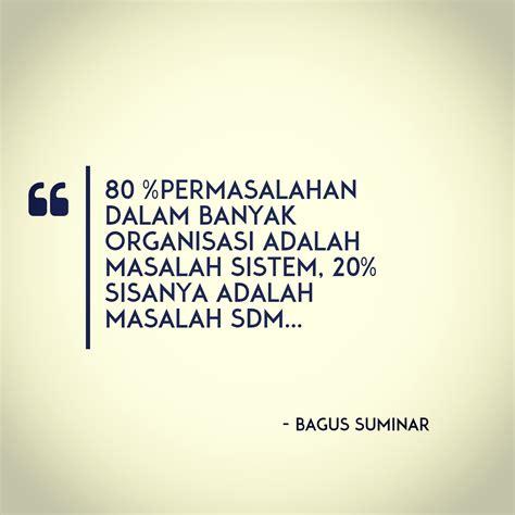 hot topic quotes organisasi
