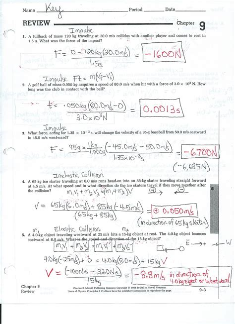 Section 11 3 Acceleration Answers by Acceleration Problems Worksheet Answer Key Ch 11 Deployday