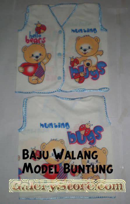 Celana Pop Bayi Murah 1 Lusin perlengkapan bayi harga terjangkau banyak pilihan