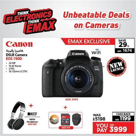 dslr offers canon eos 760d dslr exclusive offer at emax