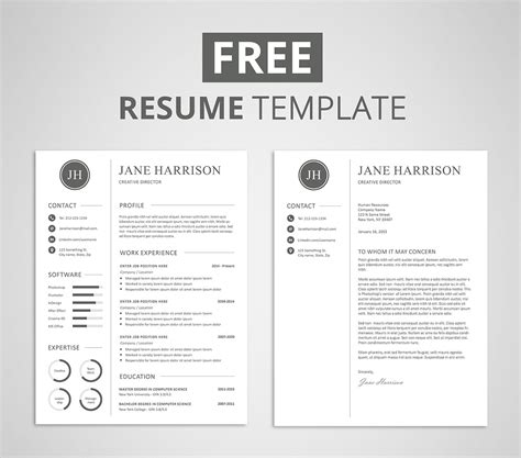 30 best clean cv resume templates designazure