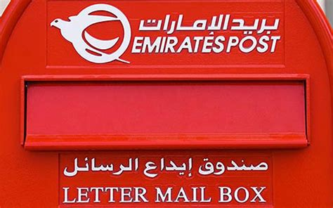 emirates post doorstep mail delivery from next month in dubai emirates