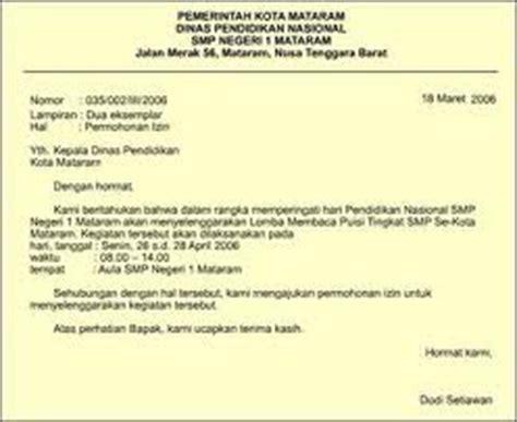 surat undangan pesta dalam bahasa inggris terbaru 2014