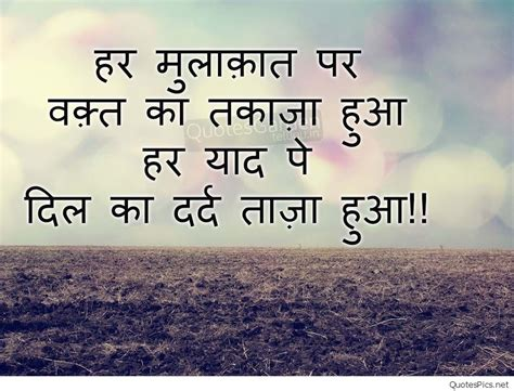 images of love with quotes in hindi heart touching love quotes for boyfriend hindi www