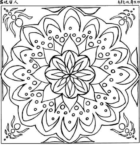 abstract coloring pages coloring home
