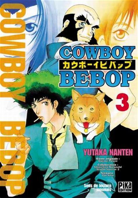 Cowboy Bebop Manga Info Critique Avis Mangagate