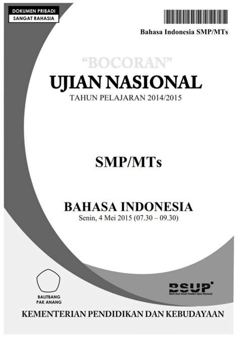 New Mentor Un Smpmts latihan soal ujian nasional 2016 newhairstylesformen2014