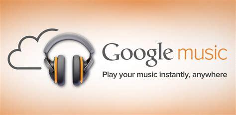 google house music google music llega a espa 241 a el 13 de noviembre blog