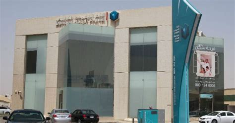 bank saudi franci banque saudi fransi q1 net drops 13 3 gulf business