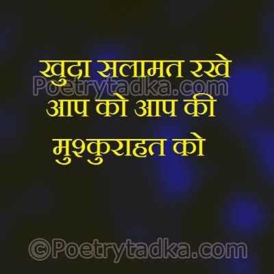 whatsapp ka wallpaper good morning shayari in hindi ग ड म र न ग श यर