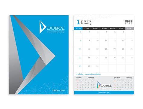open design kalender desain kalender design365days
