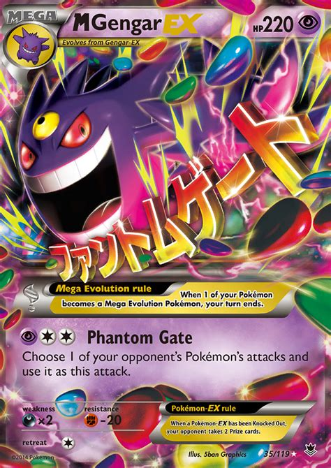 Can You Use An H M Gift Card Online - m gengar ex and mew ex question pkmntcg