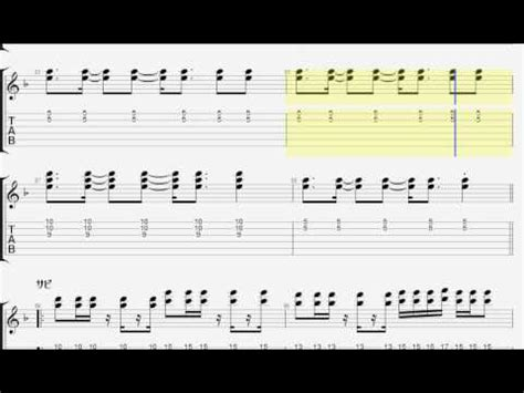 tab radwimps radwimps おしゃかしゃま ギター タブ guitar tab youtube
