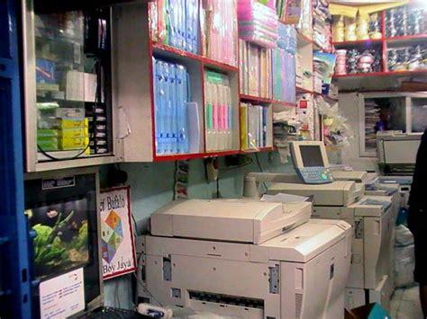Membuat Usaha Fotocopy | usaha fotocopy termasuk usaha yang masih tetap menjanjikan