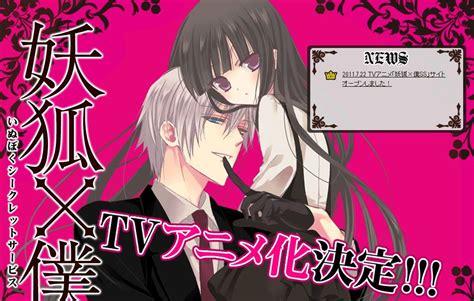anime japanese comedy comedy anime 27 anime wallpaper animewp
