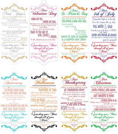 printable bridal shower wine poems bridal shower wine poems for wine basket 8 holiday themed
