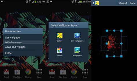 how to change the home screen and lock screen wallpaper on