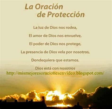 oraciones que activan las mis oraciones en videos las 3 oraciones diarias de protecci 243 n las mejores oraciones en videos