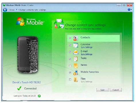 microsoft windows mobile device center image gallery mobile device center windows 7