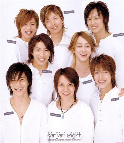 kanjani8 members 關8 台灣word