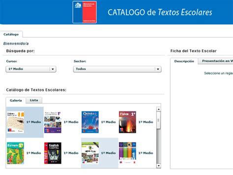 descargar libros del ministerio de educacion 2014 chile descarga de textos escolares b 225 sica y media 2014 e historia