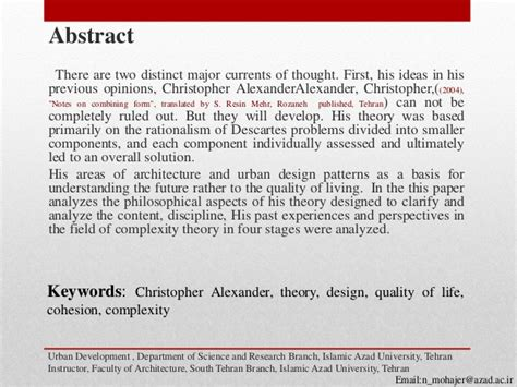 pattern language christopher alexander ppt analytical approach on design theories of christopher