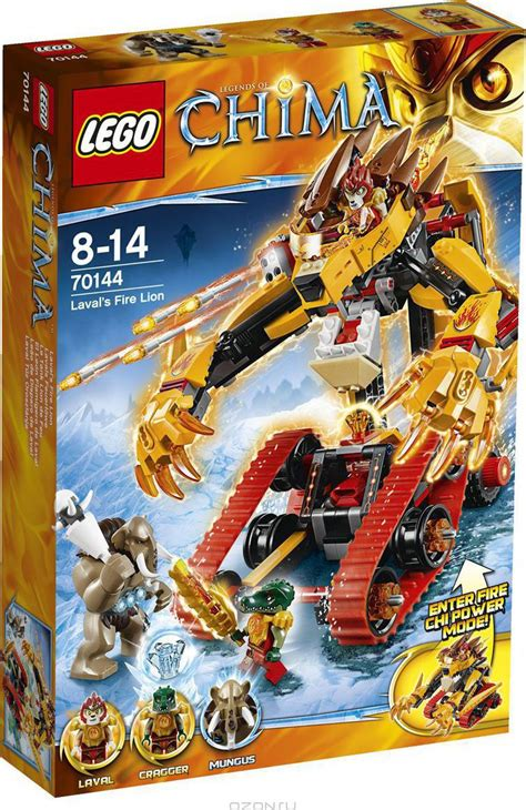 what s in a lava l lego laval s skroutz gr