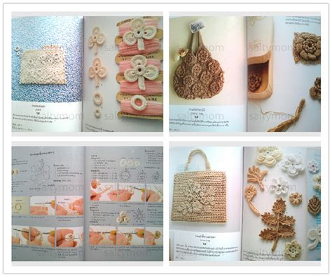 pattern book online irish crochet pattern book 183 saltymom 183 online store