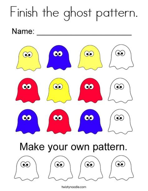 pattern recognition ncsu finish the ghost pattern coloring page twisty noodle